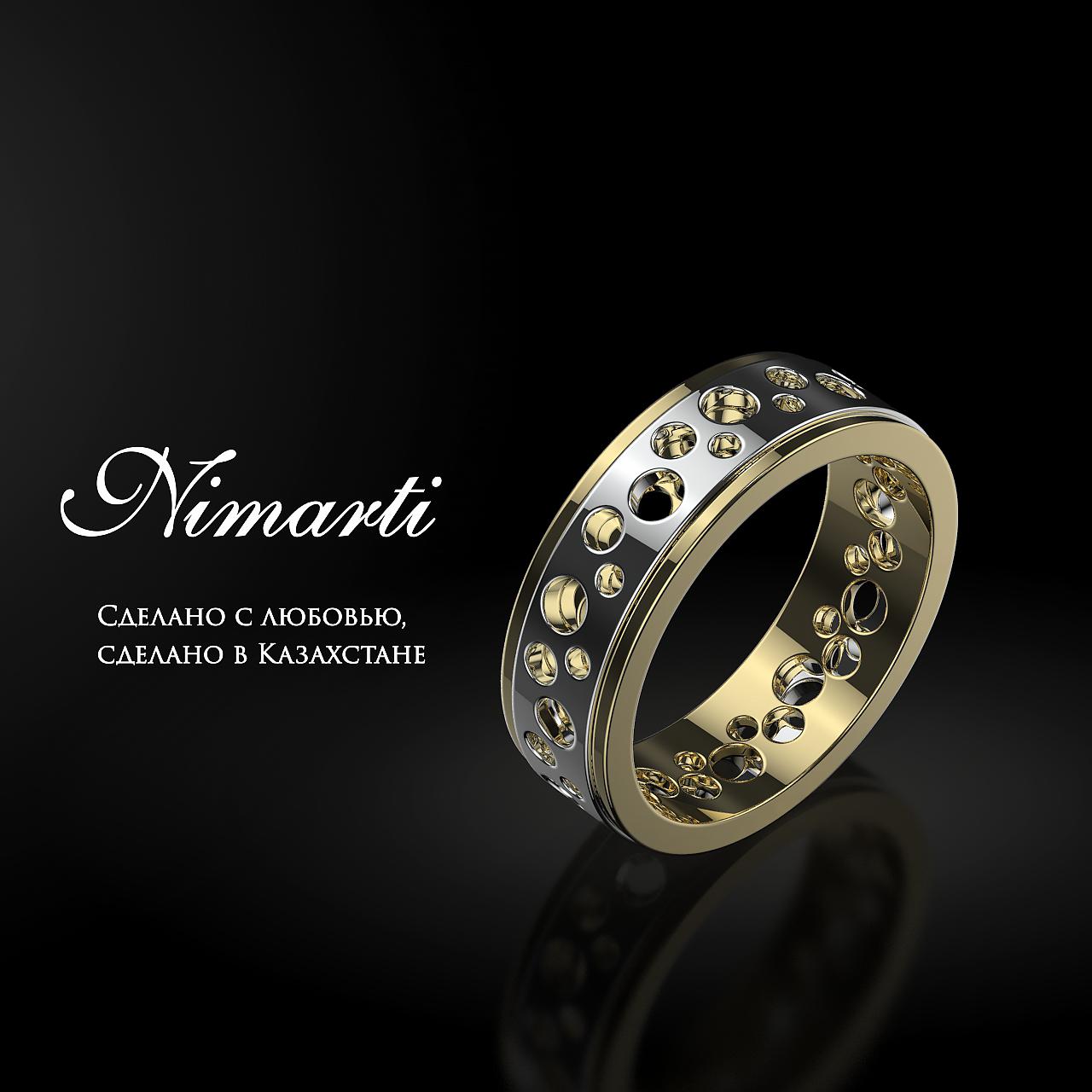 Вращающееся обручальное кольцо