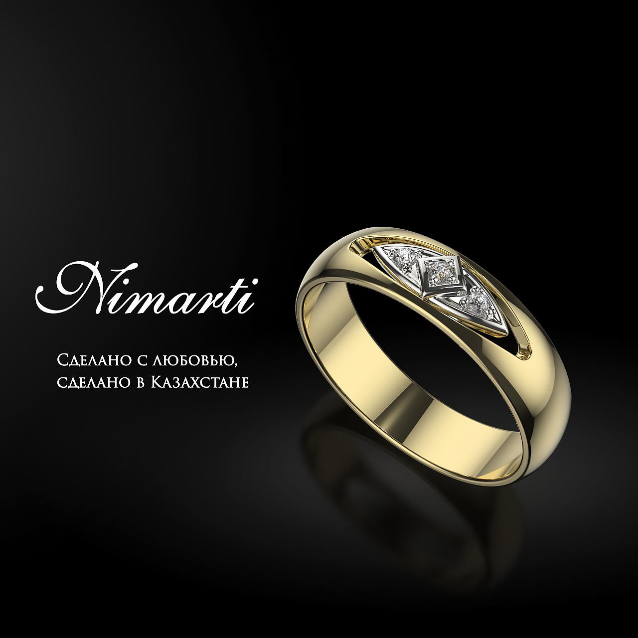 Обручальное кольцо с накладкой