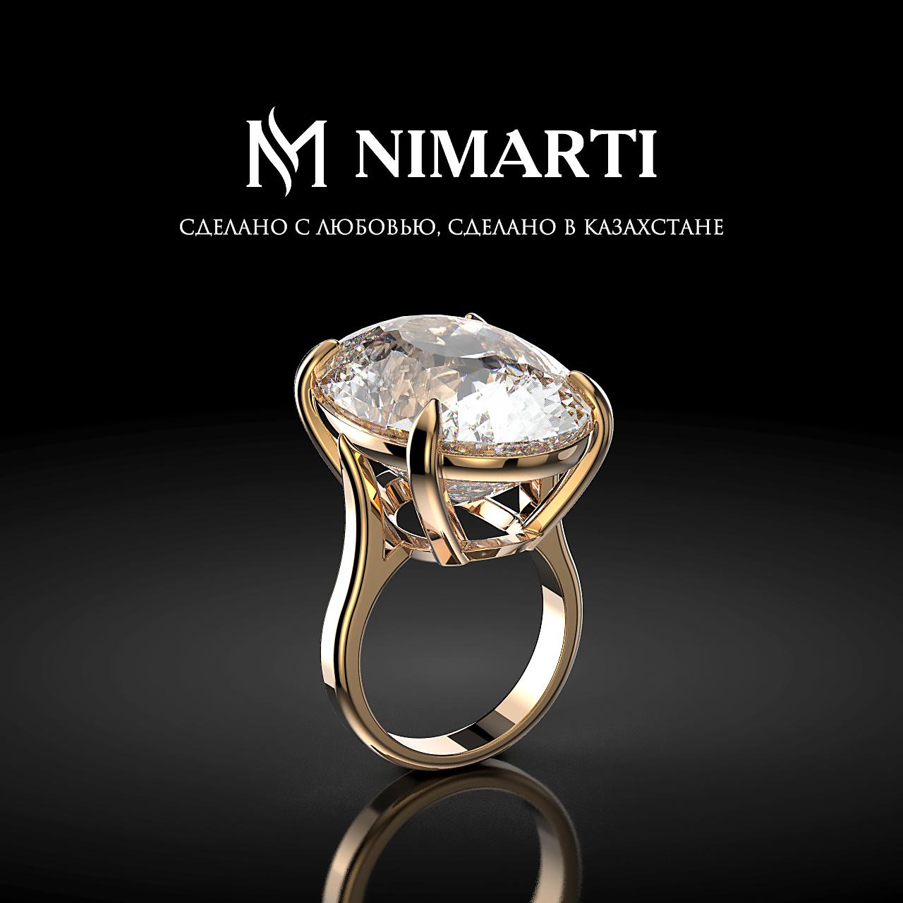 Кольцо с камнем Горный Хрусталь